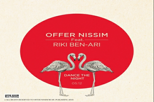 Offer Nissim Feat Riki Ben-Ari - Dance The Night