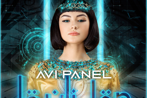 DJ Avi Panel Ft. Avrom Tolmasov - Leyli Jon