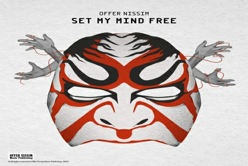 Offer Nissim - Set My Mind Free