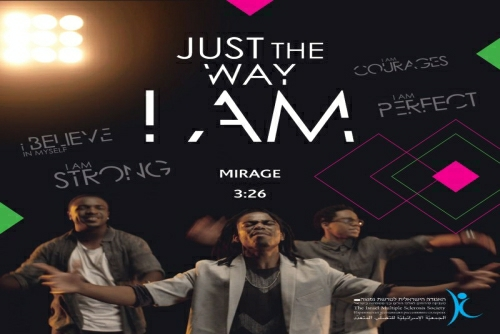 Mirage - Just The Way I Am